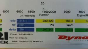 DSC_2693