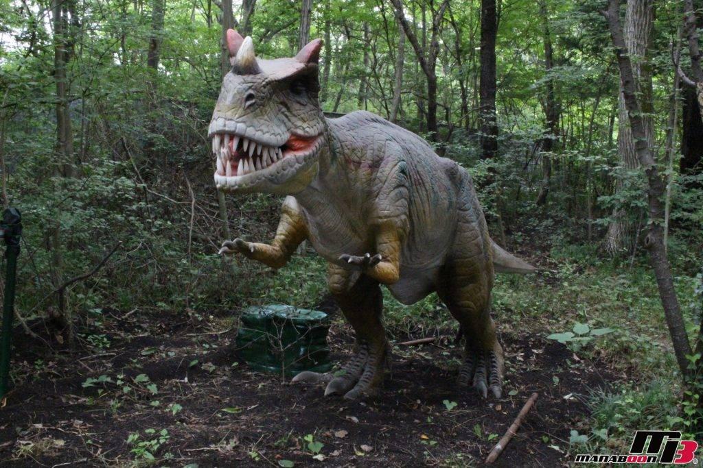 カルノタウルス画像