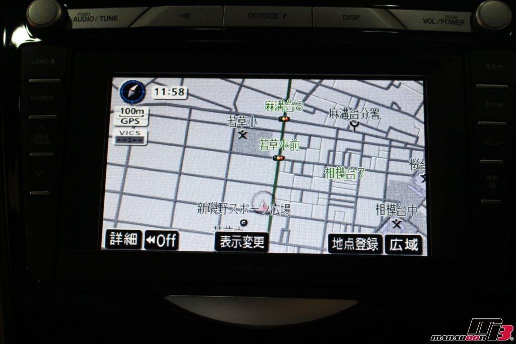 RX-8(後期)純正HDDナビ画像