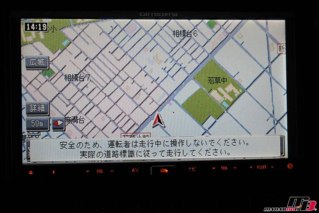 楽ナビ(AVIC-HRZ88)画像
