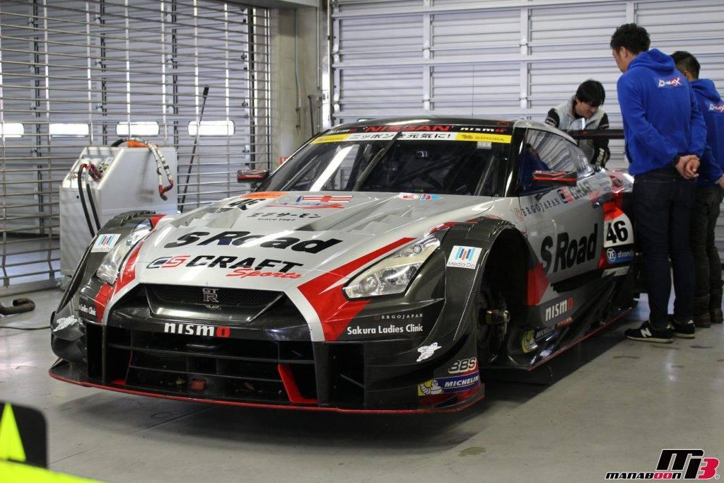 GT500 S-ROAD GT-R