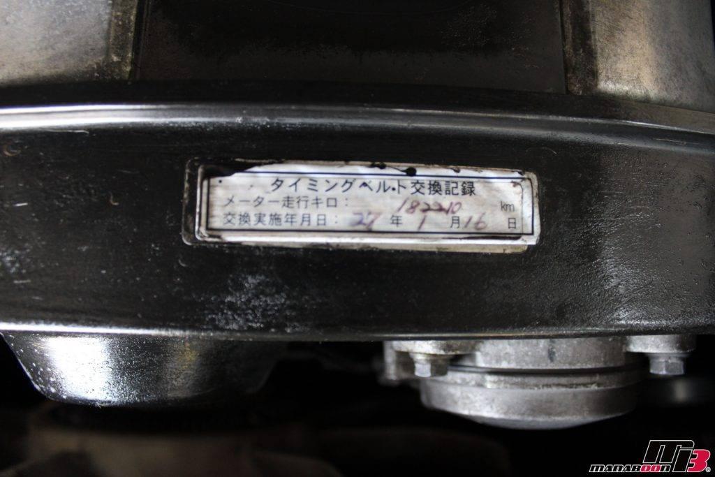 タイミングベルト交換ステッカー画像