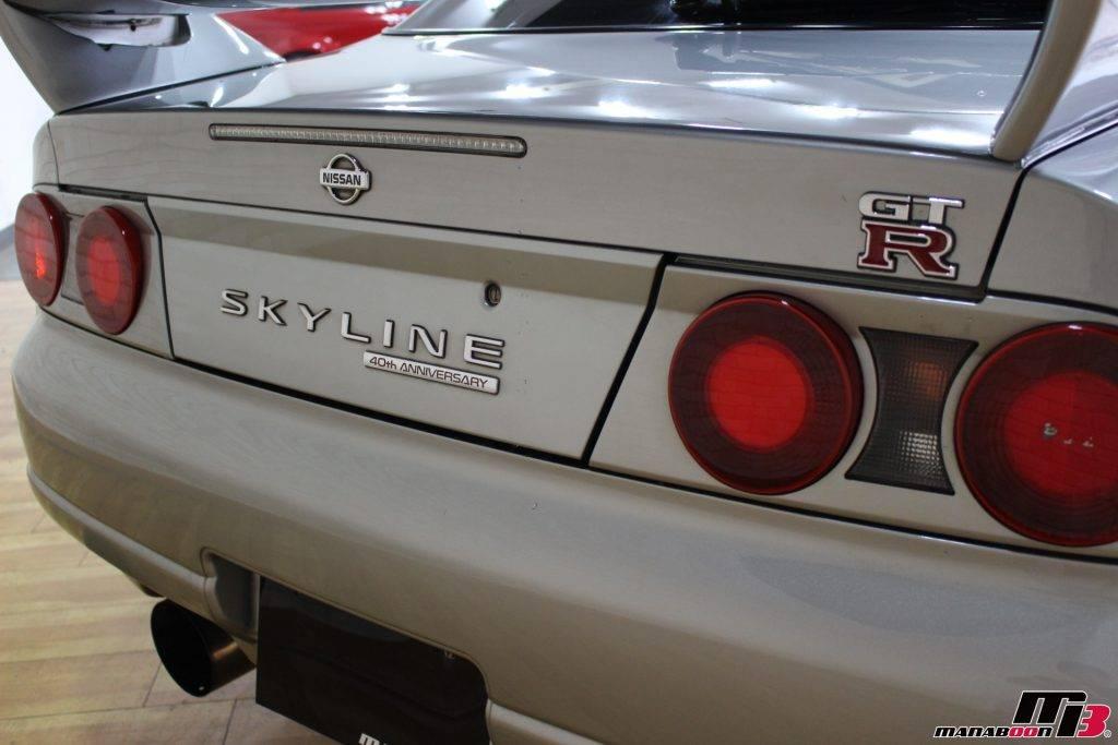 スカイラインGT-R オーテックバージョン画像