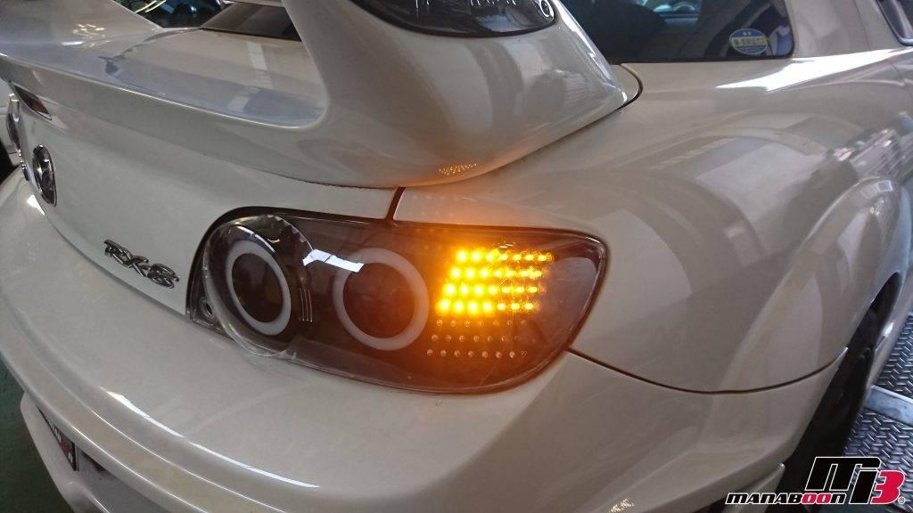 RX-8テールライトカスタム画像