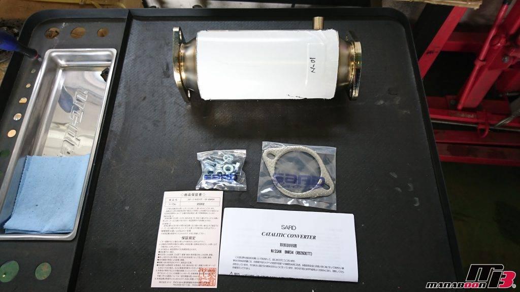 スカイラインGT-R(BNR34)SARDスポーツ触媒交換画像