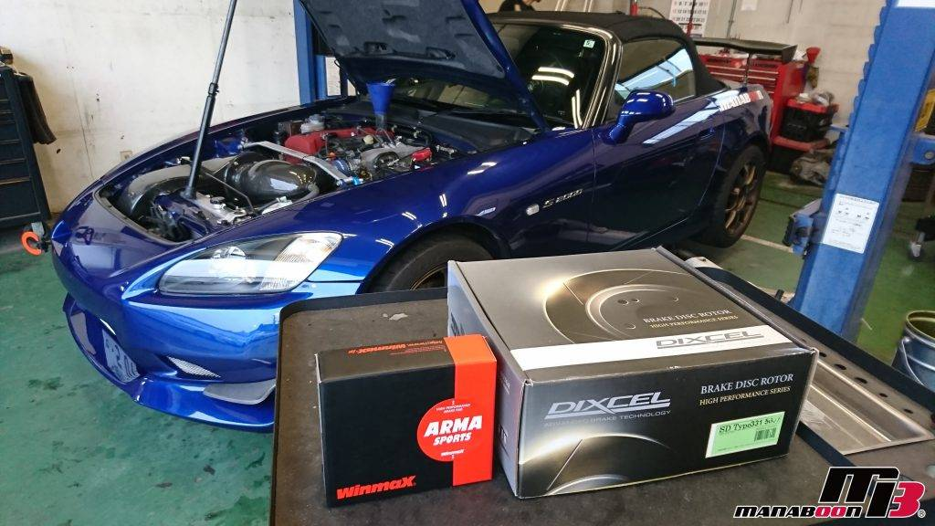 S2000(AP1)ブレーキローター&パッド交換画像