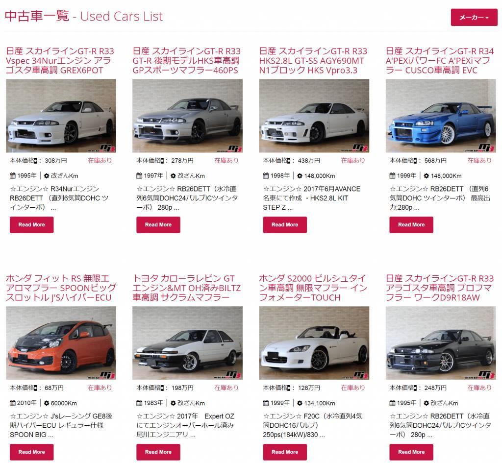 スポーツカー買取査定画像