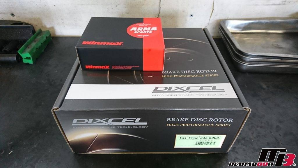 S2000(AP1)パッドローター交換画像