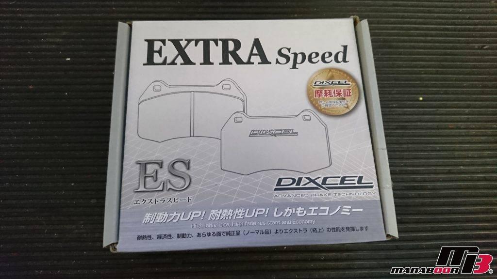 RX-8(SE3P)ブレーキパッド交換画像