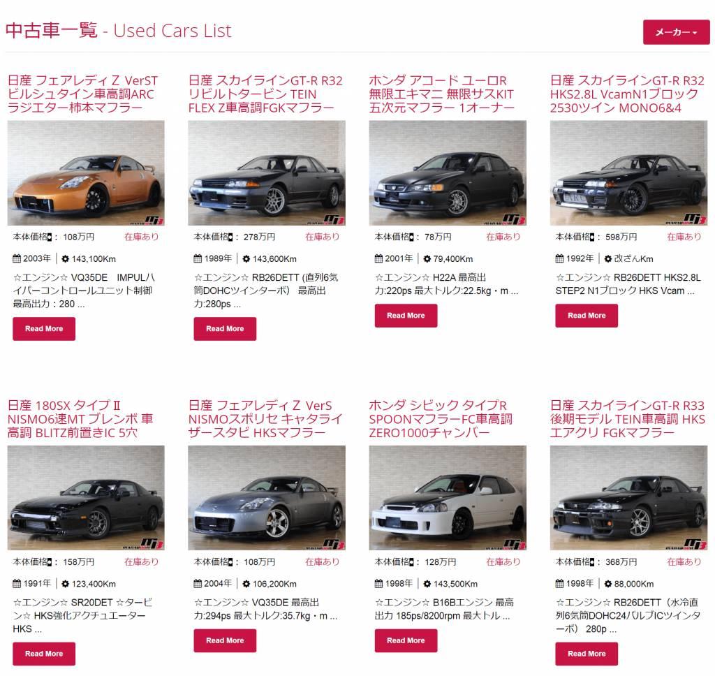 スポーツカー整備点検チューニング画像