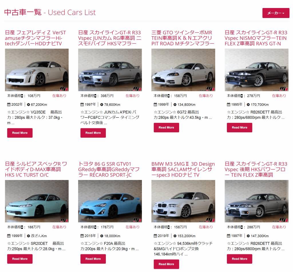 スポーツカー買取無料査定画像