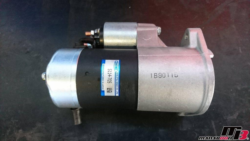 シルビアK's(S14)スターターモーター交換画像