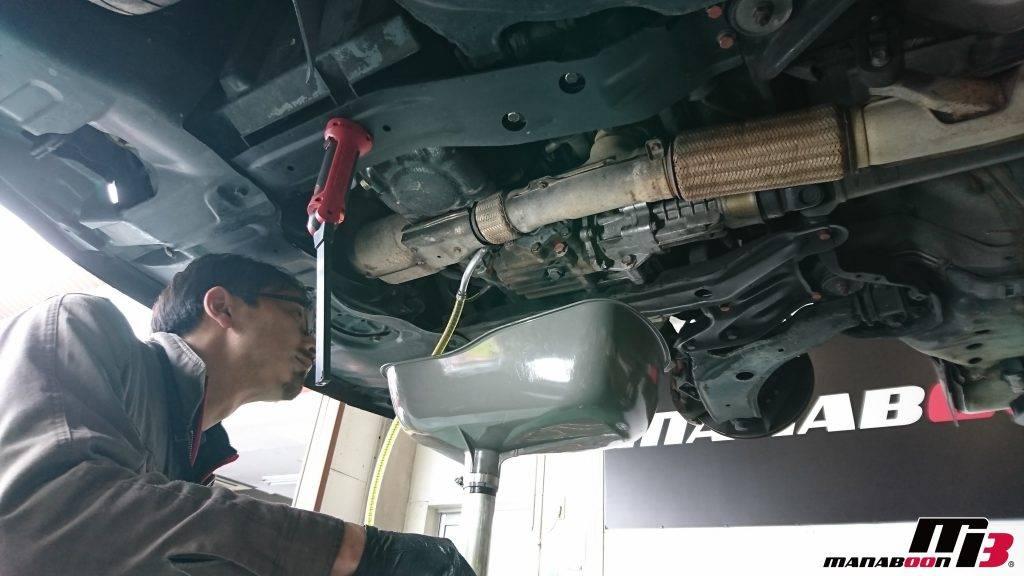 GTO(Z15A)トランスファーオイル交換画像