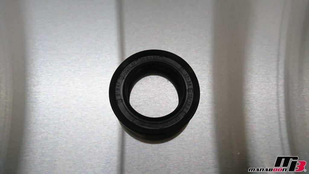 GTO(Z15A)デフサイドシール交換画像