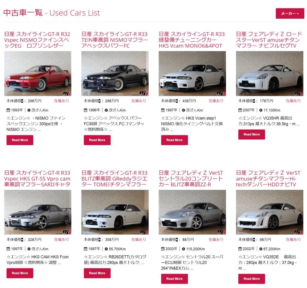 スポーツカー無料買取査定画像