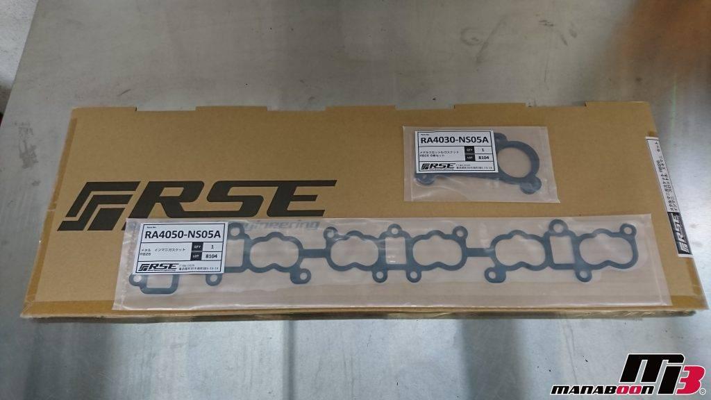 スカイラインGT-R(BCNR33)インマニガスケット交換画像