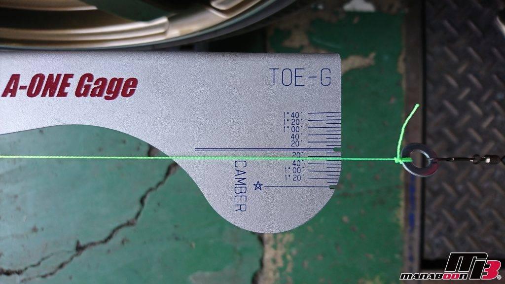 86(ZN6)アライメント測定調整画像