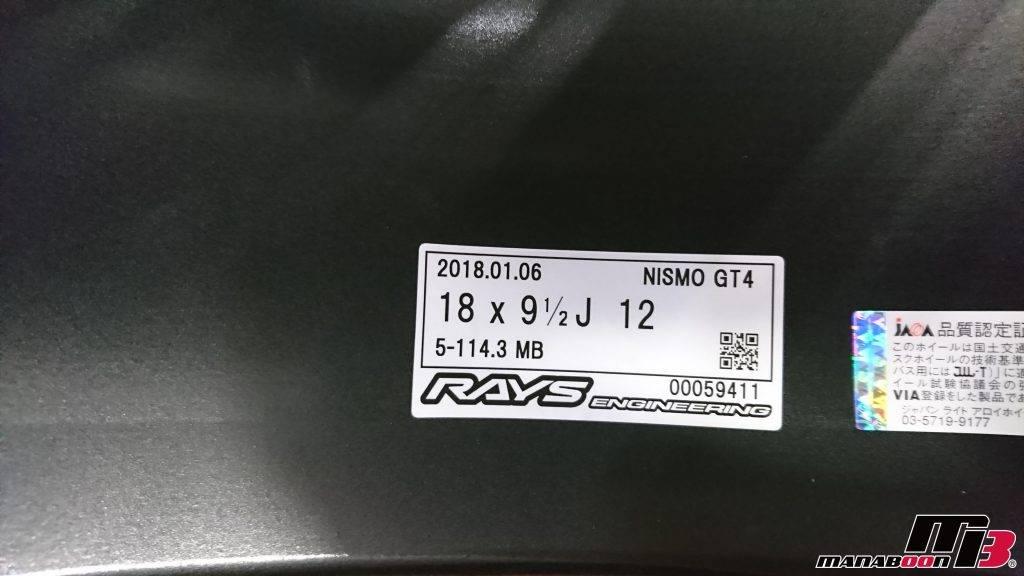 ニスモlmgt4 nismo 画像