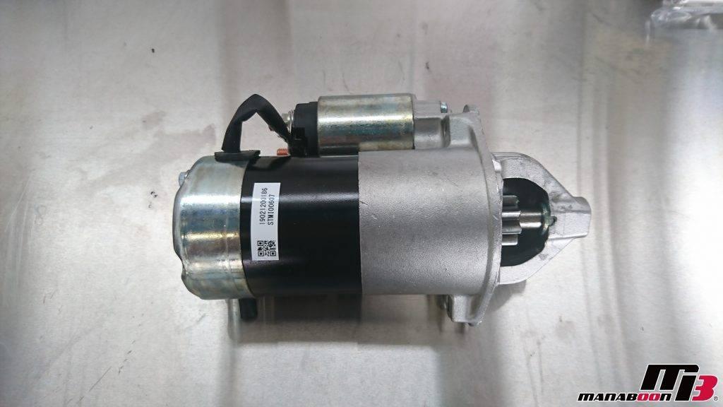 GTO(Z15A)スターター交換画像