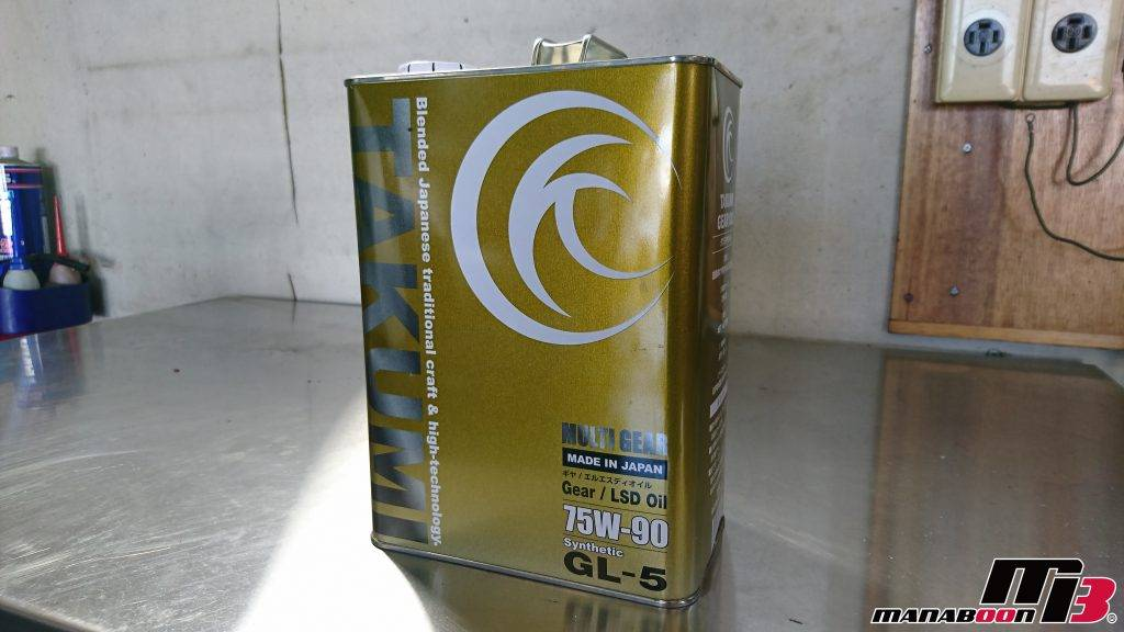 S2000(AP1)デフオイル交換画像