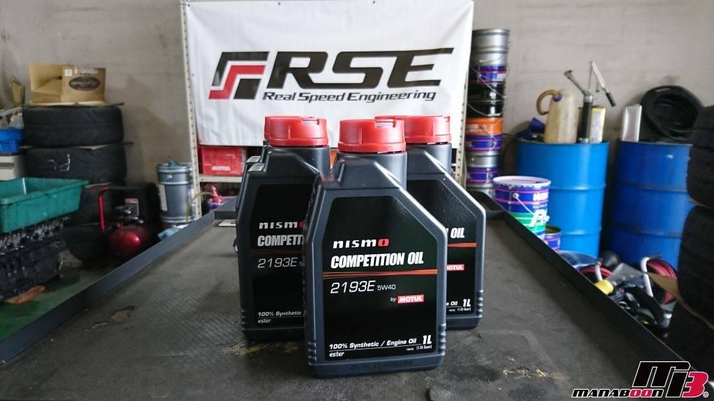 GTR(R35)オイル交換画像