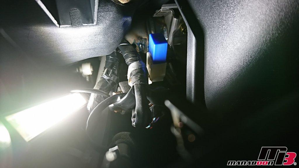 フェアレディZ(Z33)トランクハッチ修理画像