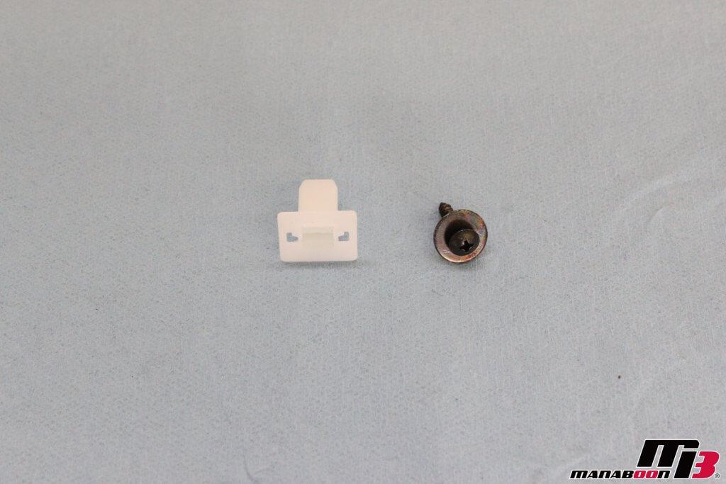トルネオ(CL1)バンパークリップ交換画像