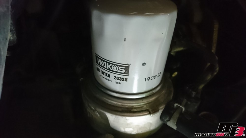 フェアレディZ(Z33)オイルエレメント交換の画像です