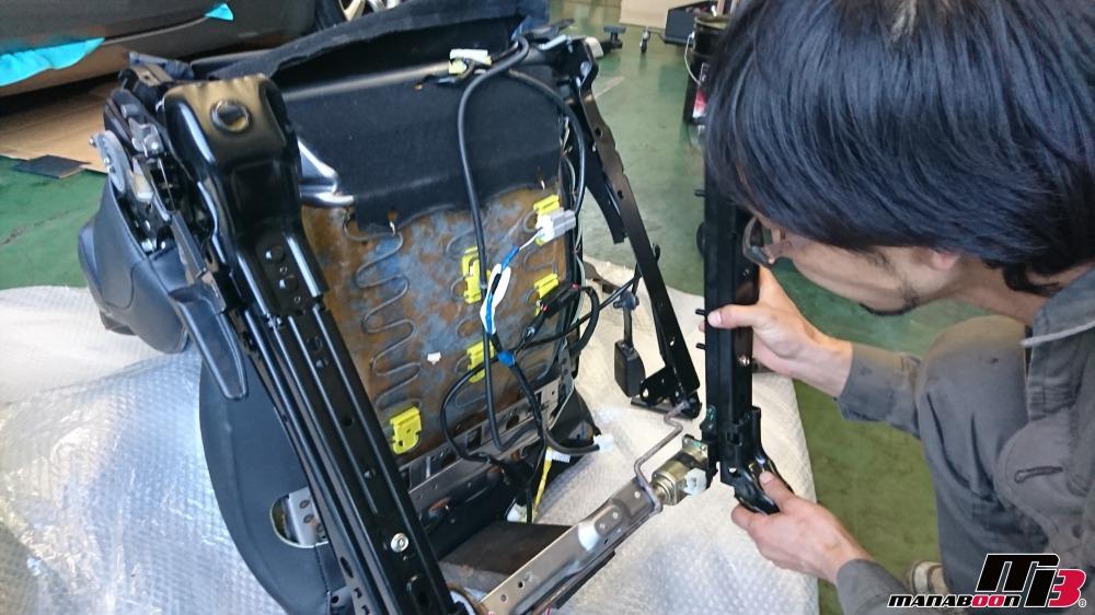 フェアレディZ(Z33)パワーシートの修理画像