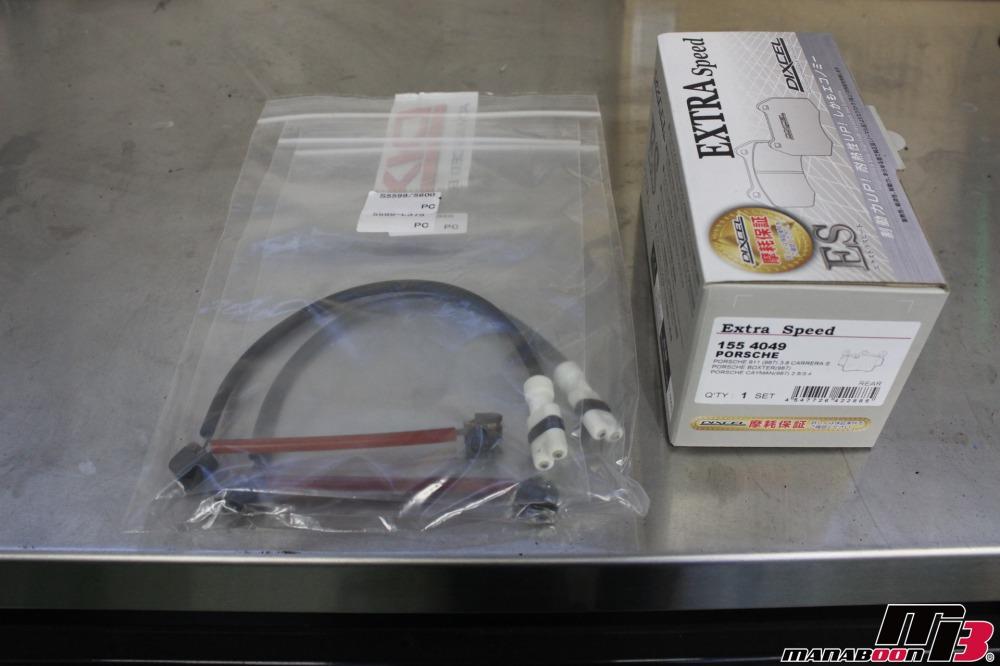 ポルシェ911(997ブレーキパッド&センサー交換画像