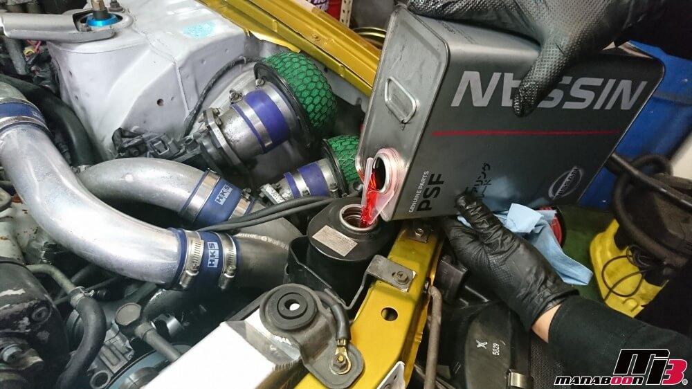 スカイラインGT-R(BCNR33)パワステ修理画像
