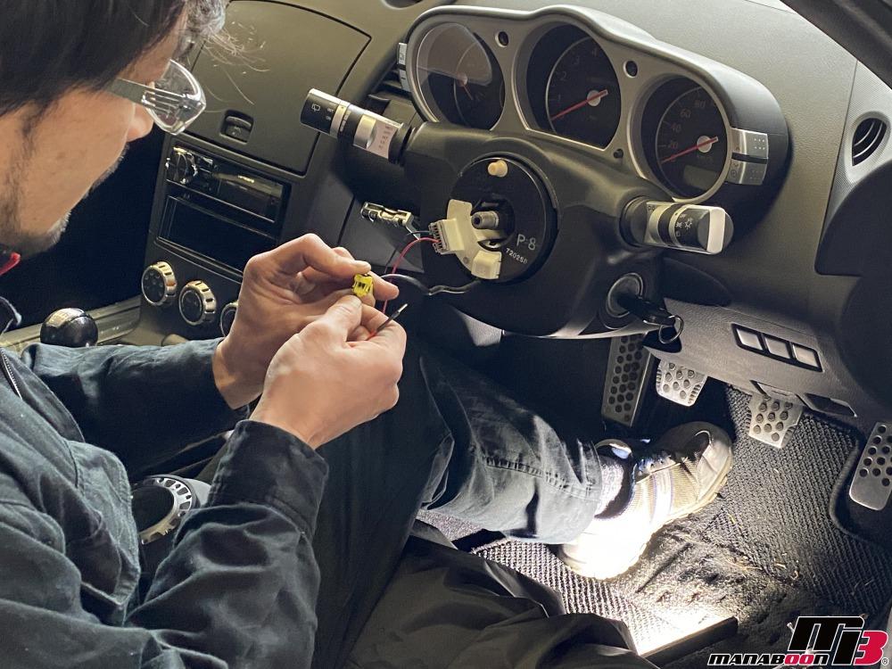 フェアレディZ(Z33)ステアリング交換作業の画像