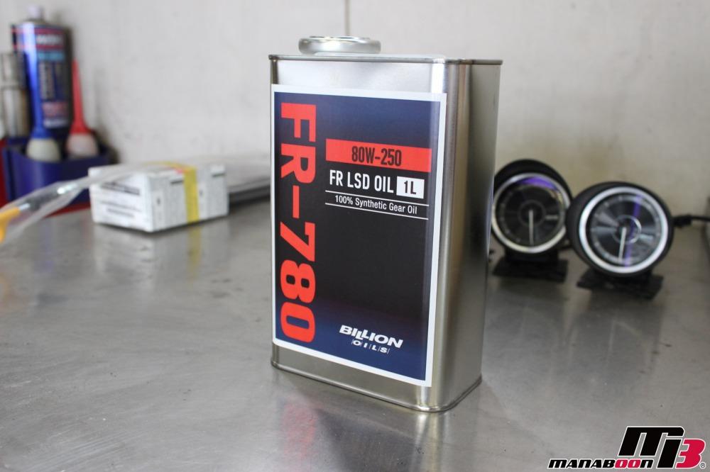 S2000(AP1)デフオイル交換作業の画像
