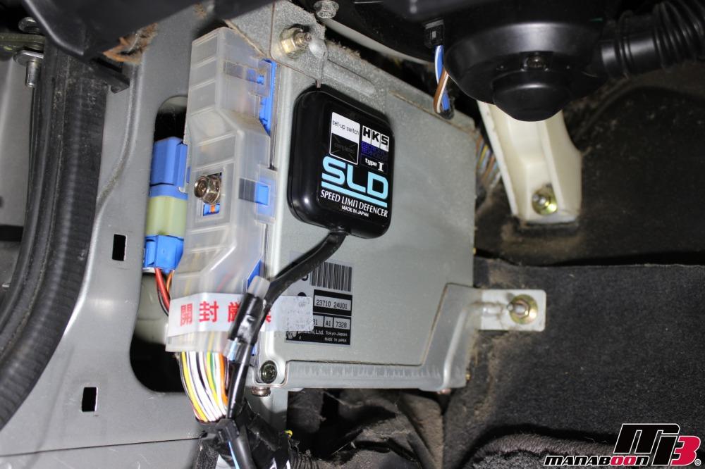 スカイラインGT-R(BCNR33)HKS製SLD取付作業の画像
