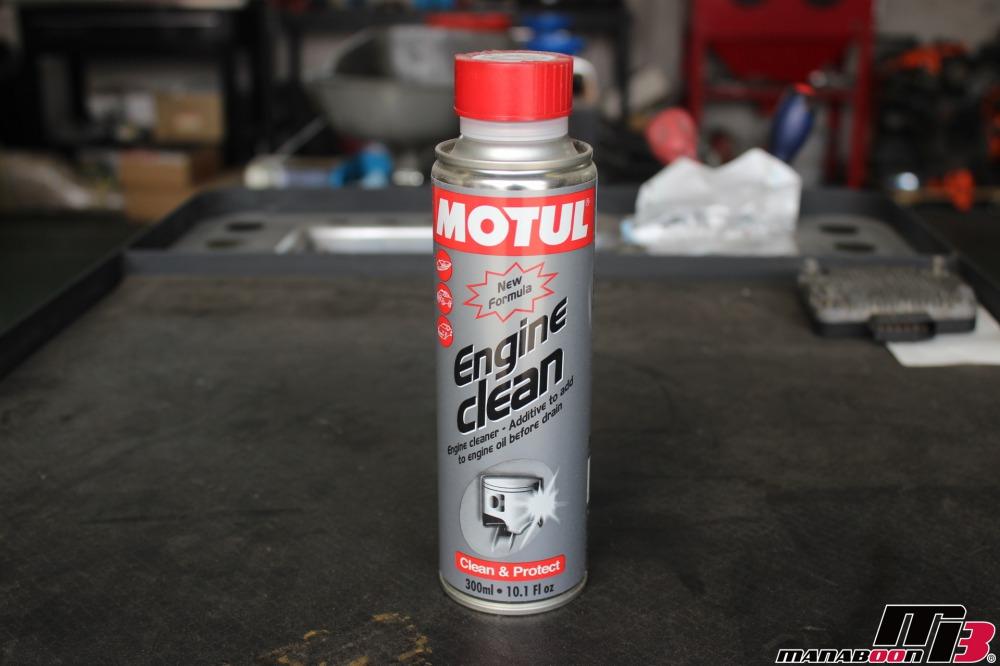 エンジン洗浄作業の画像