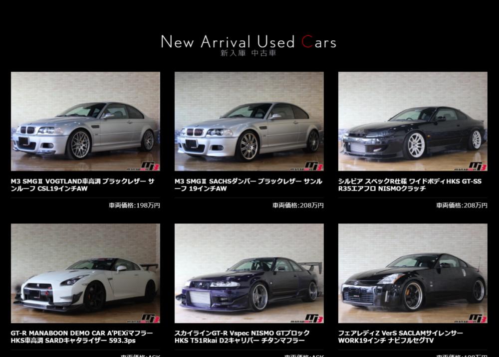スポーツカー買取査定依頼無料の画像