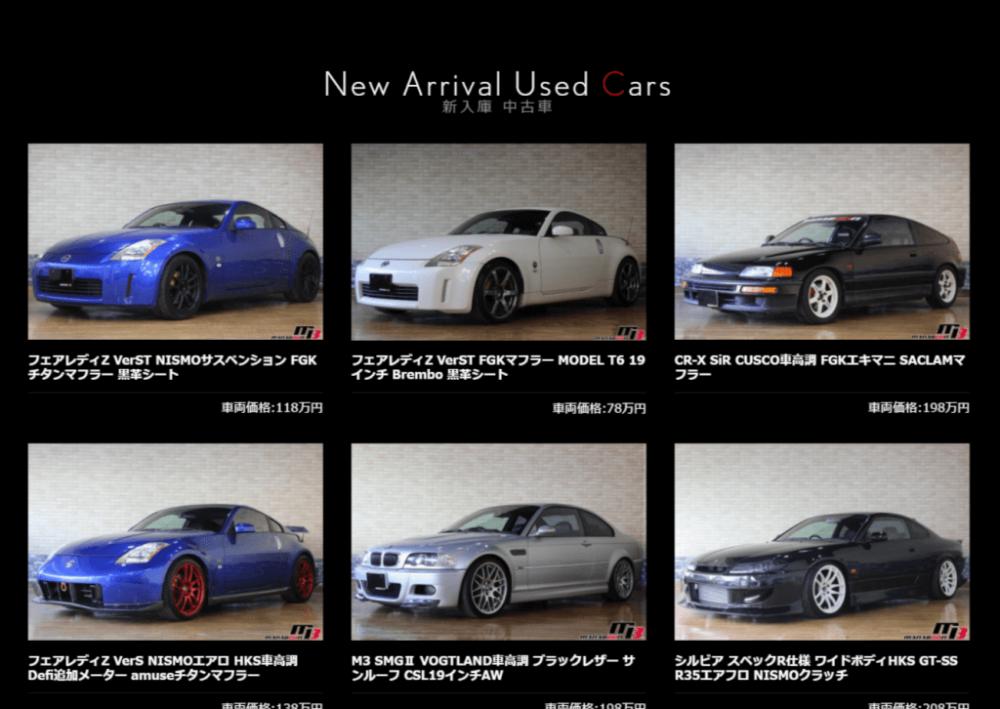 スポーツカー買取査定無料画像