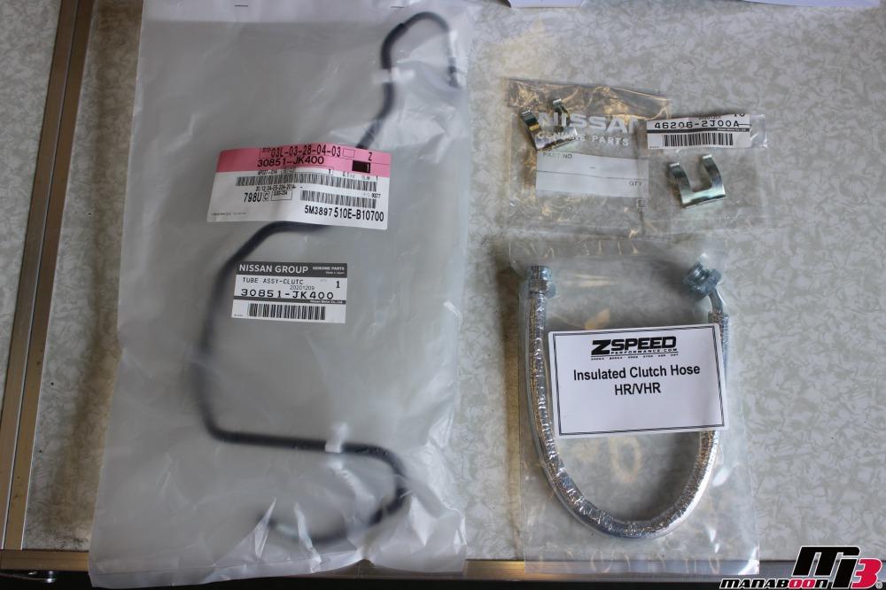フェアレディZマスタシリンダー交換作業の画像