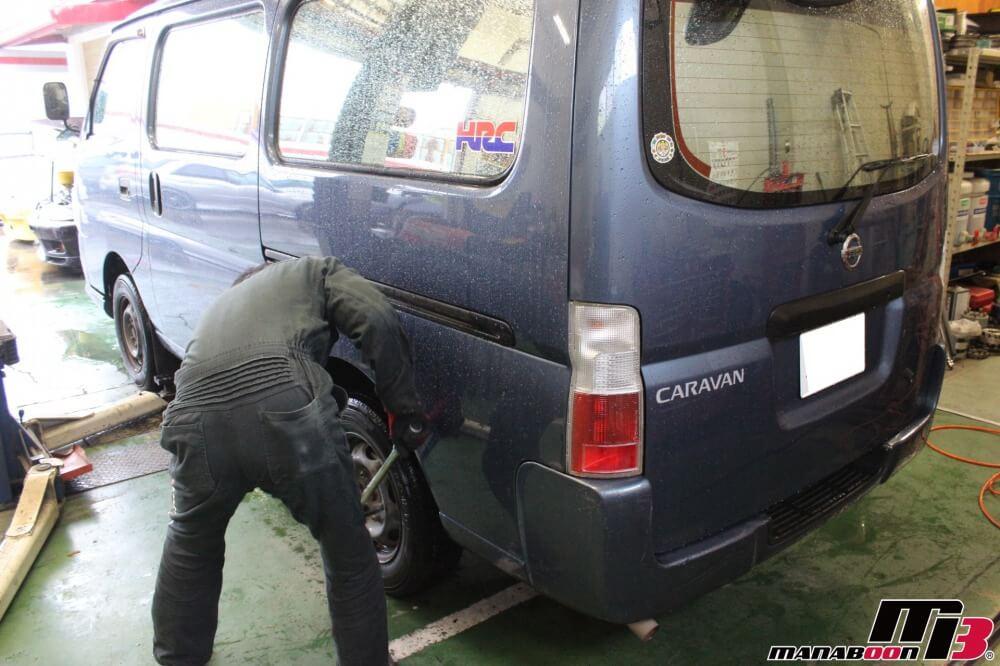 キャラバン車検見積り作業の画像