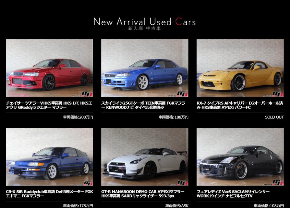 スポーツカー無料買取査定の画像
