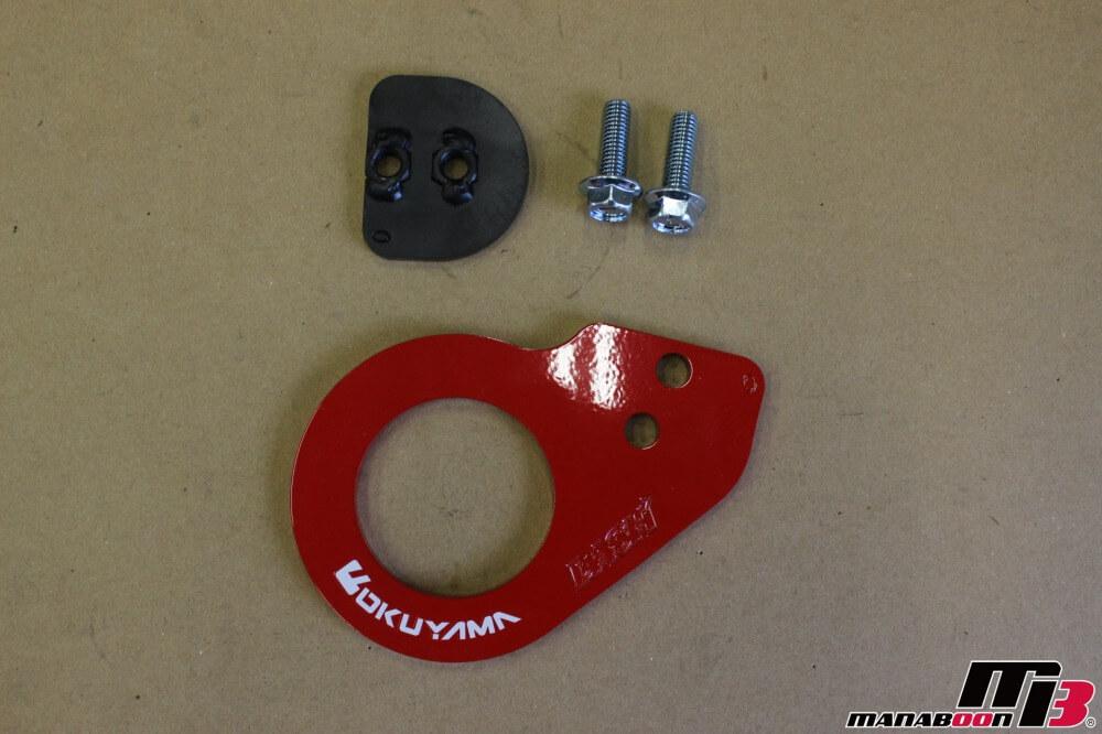 スカイラインGT-R部品交換取付作業の画像