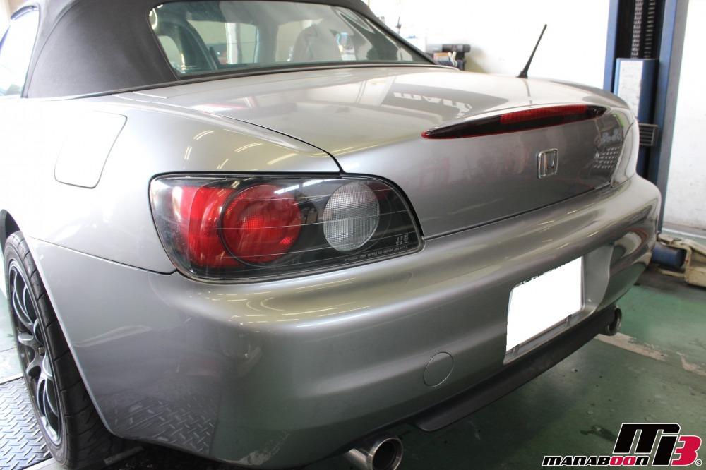 S2000車検点検整備作業の画像