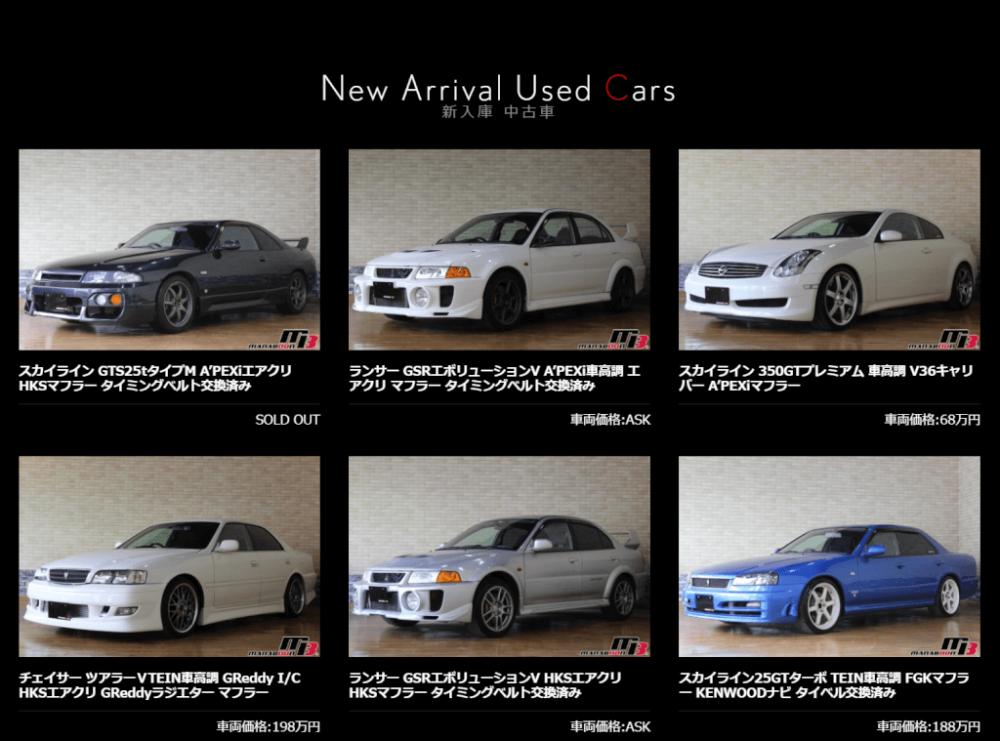 スポーツカー買取査定無料の画像