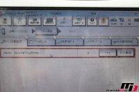 フェアレディZエンジンチェックランプ点灯修理作業の画像