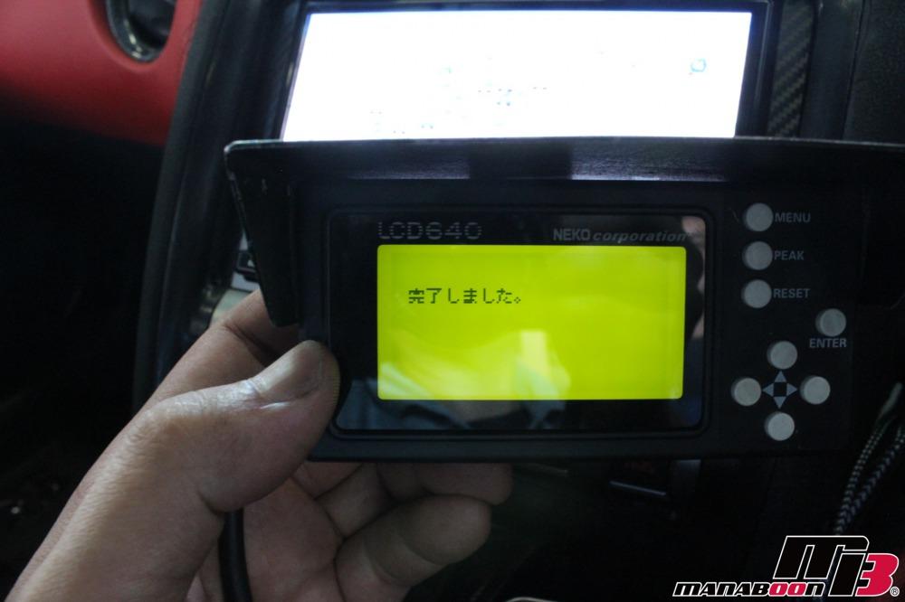 GT-RGR6ミッション整備作業画像