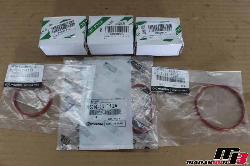 RX-8ソレノイドバルブ交換作業画像